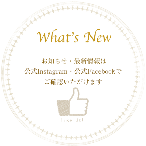 You can check notice and the latest information by official Facebook.